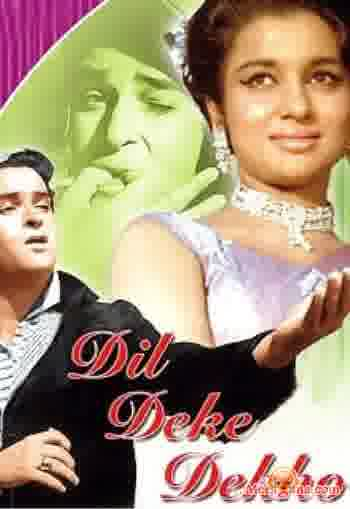 Poster of Dil Deke Dekho (1959) - (Hindi Film)